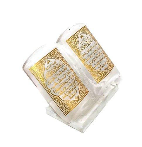 Al-Ameen Muslim Gift Islam Auto Vorne Konsole Dekorativem amn046Mini AL Koran Anfang Seite Transparent Glas Muslim Geschenk