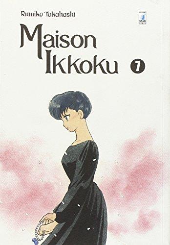 Maison ikkoku. Perfect edition: 7