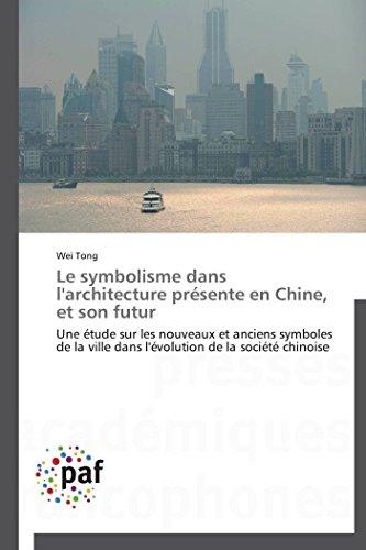 d4cdf50ac71 Le symbolisme dans l architecture présente en chine