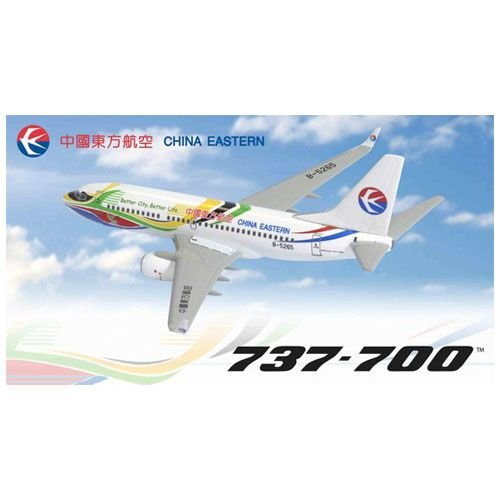 dragon-1400-china-eastern-737-700-better-city-better-life-eyes-of-the-expo-b-5265-airline
