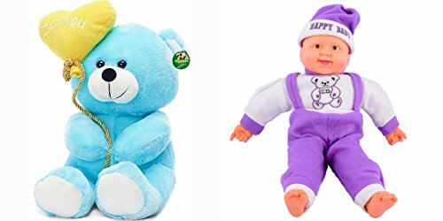 Deals India I Love You Balloon Heart Teddy Blue 20 Cm And Musical Happy Baby Boy Laughing(36 Cm) Combo