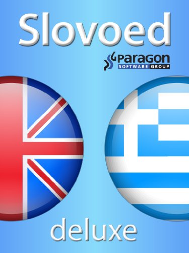 Slovoed Deluxe English-Greek dictionary (Slovoed dictionaries) (English Edition)