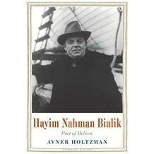 Hayim Nahman Bialik: Poet of Hebrew