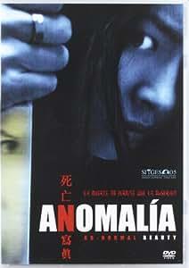 Anomalia [Import espagnol]