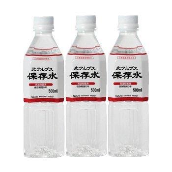 alpes-japoneses-del-norte-ahorrar-agua-500mlx24-esto-cuadro-1-5-aos-ahorrar-agua