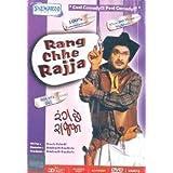 Rang Chhe Raaja