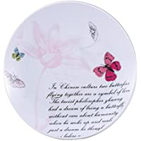 Brunchfield Butterfly - Plato de postre, de porcelana, 19 cm