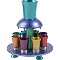 Kiddush Fountain & Wine Cup Set - Yair Emanuel Judaica ANODIZE ALUMINUM KIDDUSH FOUNTAIN + GOBLET + 8 CUPS COLORFUL