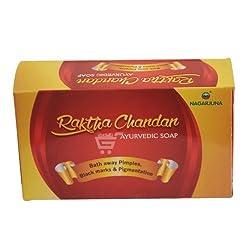 Amrita Nagarjuna Raktha Chandana Soap(10 X 75Gms)
