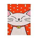 SHUNSHUNML Japanische Tür Vorhang Dekorative Tür Vorhang Bildschirm Niedlichen Tier Katze Muster Tür Flur Küche Vorhang 85X120Cm