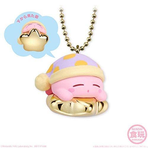 Bandai Twinkle Dolly Kirby Figure Swing Keychain~Sleep Kirby (Gold Mario Amiibo)