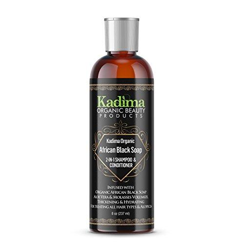 Sapone nero africano kadima organico 2-in-1shampoo e balsamo trattamento di tutti i tipi di capelli e alopecia 100% organico nero sapone 226,8gram