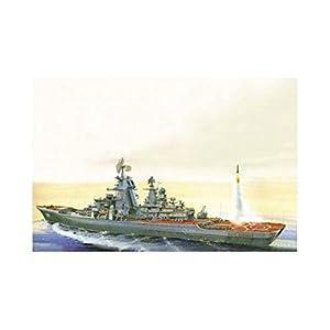 Zvezda - Maqueta de barco escala 1:700 (Z9017)
