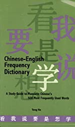Chinese-English Frequency Dictionary: A Study Guide to Mandarin Chinese's 500 Most Frequently Used Words