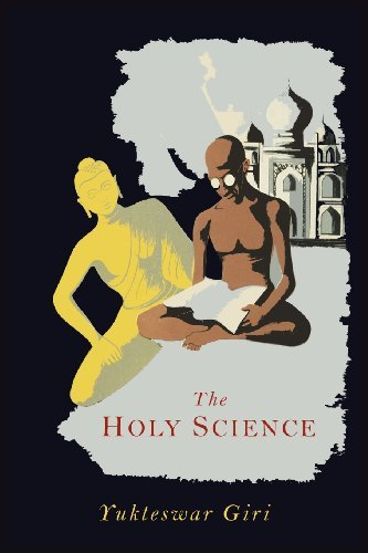The Holy Science by Swami Sri Yukteswar (2013-08-02)