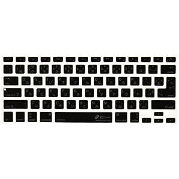 """KB Covers Japonais ISO Housse pour Clavier MacBook Air 13""""/Pro Transparent"""