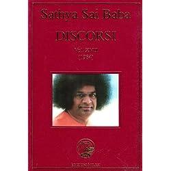 Discorsi di Sathya Sai Baba: XVII