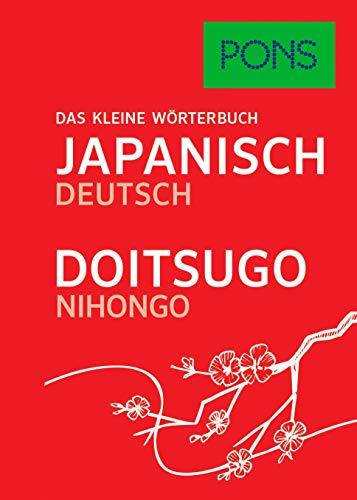 PONS Das kleine Wörterbuch Japanisch: Japanisch-Deutsch / Deutsch-Japanisch