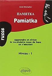 Pamiatka : Apprendre ou Réviser le Vocabulaire Russe de Base en s'Amusant Niveau 1