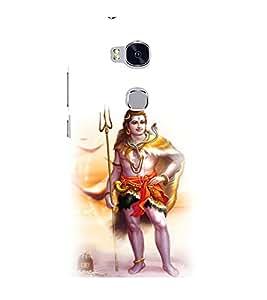printtech Lord God Shivaya Back Case Cover for Huawei Honor 5X :: Huawei Honor X5 :: Huawei GR5