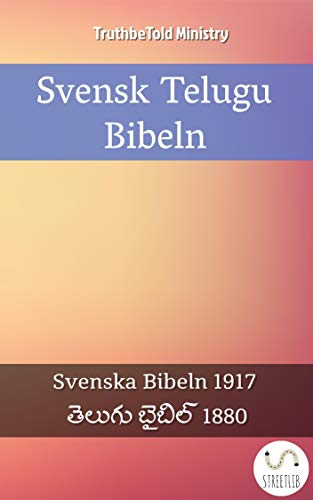 Svensk Telugu Bibeln: Svenska Bibeln 1917 - తెలుగు బైబిల్ 1880 (Parallel Bible Halseth Swedish Book 41) (Swedish Edition)