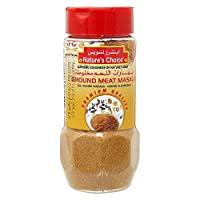 Natures Choice Meat Masala Powder - 100 gm