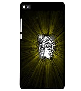 PrintDhaba Zodiac Virgo D-4772 Back Case Cover for HUAWEI P8 (Multi-Coloured)