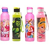 Playking SKI LIC Rio Junior Small Sipper Bottle For Kids, Print And Color May Vary (Pack Of 4)