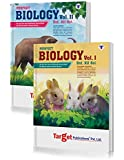 Std 12 Biology 1 and 2 Books | Science | Perfect Notes | HSC Maharashtra State Board | Based on Std 12th New Syllabus | Set of 2 Books