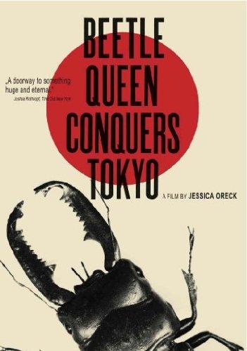 beetle-queen-conquers-tokyo-dvd