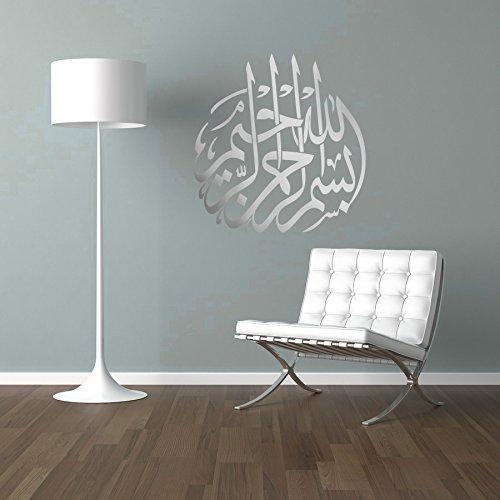 MacDecal.de Bismillah Wandtattoo Besmele Islam Allah Arabisch Wandaufkleber Sticker Aufkleber Wand (20 x 20 cm, Silber)