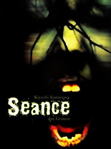 Seance - Das Grauen (Shos Mädchen)