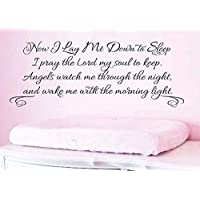 Nursery Decal Now I Lay Me Down to Sleep I Pray The Lord My Soul to Keep Wall Art Decal Sticker for Living Room Bedroom Kitchen Home Decor