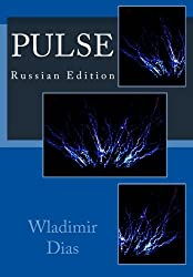 Pulse: Russian Edition by Wladimir Moreira Dias (2014-11-06)