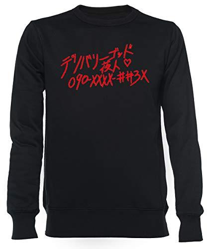 Anruf Lieferung Gott Yato Unisex Herren Damen Sweatshirt Schwarz Unisex Men's Women's Jumper Black