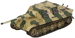Easy Model 36112 - Maqueta de Tanque de la Unidad de Blindados alemanes 314 de la Segunda Guerra Mundial