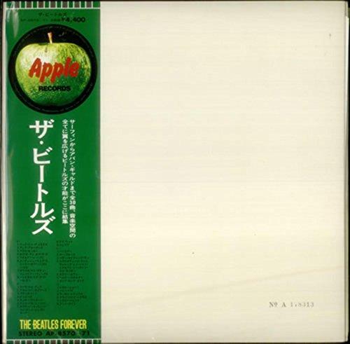 The Beatles [White Album] - EX