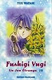 Fushigi Yugi Vol.16