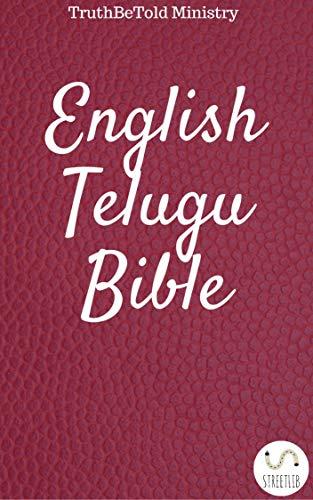 English Telugu Bible: World English 2000 - Telugu 1880 (Parallel Bible Halseth...