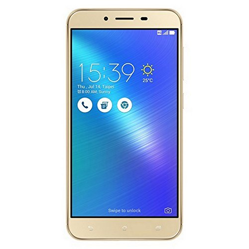 Asus Zenfone 3 Max ZC520TL-4G110IN (Gold, 32GB)