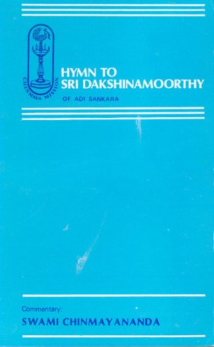 HYMN TO SRI DAKSHINAMOORTHY OF ADI SANKARA