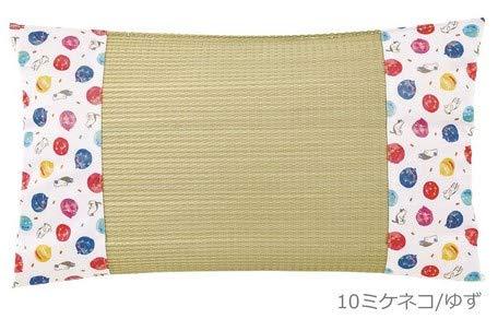LivHeart NemuNemu 68128-10 - Almohada Tradicional Japonesa (50 x 30 cm), diseño de Gatos
