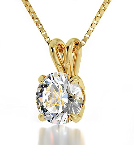 yellow-gold-plated-allah-necklace-pendant-24k-gold-inscribed-on-clear-swarovski-crystal-pendant-18