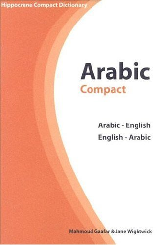 Arabic-English/English-Arabic Compact Dictionary (Hippocrene's Compact Dictionaries) by Jane Wightwick (2004-02-01)