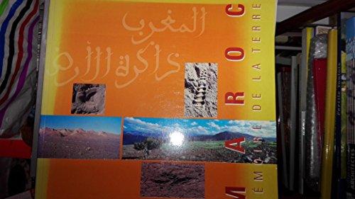 Maroc, mémoire de la terre : Exposition dédiée à la mémoire de SM Hassan II du Maroc, présentée du 13 oct. 1999 au 12 janv. 2000, au Jardin des plantes, Paris dans le cadre du Temps du Maroc