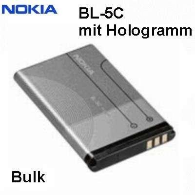 Nokia BL-5C - Batería para móvil, 1020mAh Li-Ion, color gris