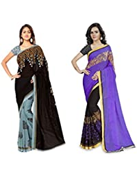 Anand Sarees Faux Georgette Multi Color Printed Combo Saree With Blouse Piece (1108_2_1190_4 )
