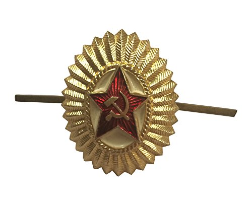 Hut-Anstecker Sowjetische Ära, Rote Armee Offiziere