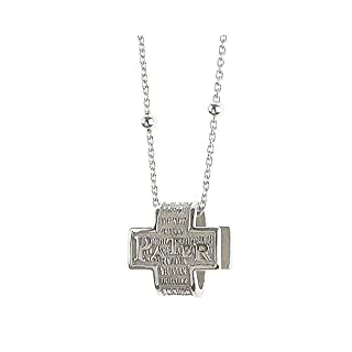 Necklace Agios The Words of Francis
