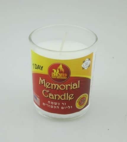 1 Day White Yahrzeit Memorial Candle in Glass Cup by Ner Mitzvah